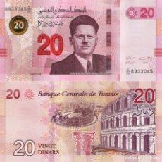 Billetes extranjeros: TUNISIA, 20 DINARES, 2017, P97, UNC. Lote 183343588