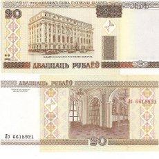 Billetes extranjeros: BIELORRUSIA 20 RUBLOS 2000 SC/UNC. Lote 183390426
