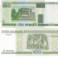 Billetes extranjeros: BIELORRUSIA 100 RUBLOS 2000 SC/UNC. Lote 183390540