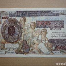 Billetes extranjeros: SERBIA - 1000 DINARA 1941 EBC-. Lote 183530305