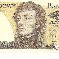Billetes extranjeros: POLONIA 500 ZLOTYCH 1982 SC / UNC . Lote 183585135