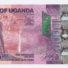 Billetes extranjeros: UGANDA 10.000 SHILLINGS 2015 SC / UNC . Lote 183585698