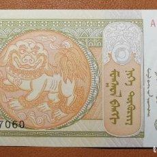Billetes extranjeros: 1 TUGRIK MONGOLIA 2008 SC. Lote 183711280