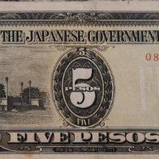 Billetes extranjeros: 5 PESOS 1942 FILIPINAS OCUPADA POR JAPÓN VF+ SIN SELLO S/N44. Lote 183774565