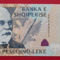 Billets internationaux: ALBANIA. BILLETE DE 500 LEKE. 2007. SIN CIRCULAR.. Lote 183900628