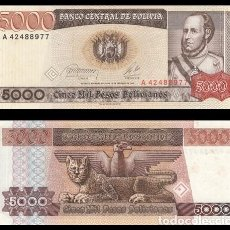 Billetes extranjeros: BOLIVIA 5000 PESOS BOLIVIANOS 1984 PIK 168 S/C. Lote 183928482