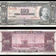 Billetes extranjeros: BOLIVIA 100 BOLIVIANOS 1945 PIK 147 EBC-. Lote 183936141