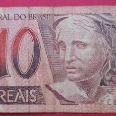 Billetes extranjeros: BRASIL. BILLETE DE 10 REAIS. . Lote 183992706