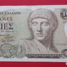 Billetes extranjeros: GRACIA. BILLETE DE 1000 DRACMAS. 1987. SIN CIRCULAR.. Lote 183993043