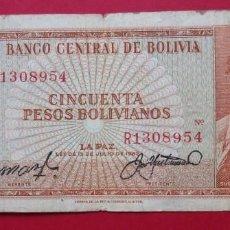 Billetes extranjeros: BOLIVIA. BILLETE DE 50 PESOS. 1962.. Lote 183993448