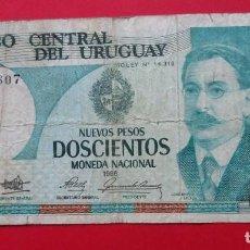 Billetes extranjeros: URUGUAY. BILLETE DE 200 PESOS. 1986.. Lote 183993686