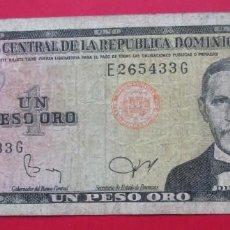 Billetes extranjeros: REPÚBLICA DOMINICANA. BILLETE DE 1 PESO. 1982. VER FOTOS.. Lote 183994155