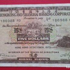 Billetes extranjeros: HONG KONG. BILLETE DE 5 DÓLARES. 1973.. Lote 183995263