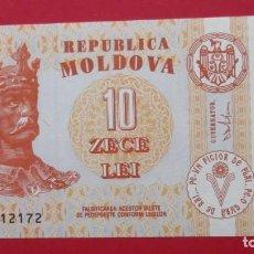 Billetes extranjeros: MOLDAVIA. BILLETE DE 10 LEI. 2013. SIN CIRCULAR. . Lote 183995357