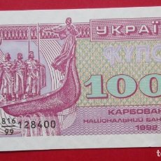 Billetes extranjeros: UCRANIA. BILLETE DE 1000 KARBOVANTSIV. 1992. SIN CIRCULAR.. Lote 183995641