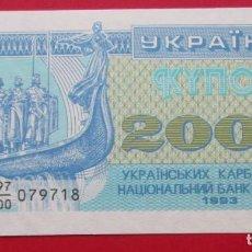 Billetes extranjeros: UCRANIA. BILLETE DE 2000 KARBOVANTSIV. SIN CIRCULAR. . Lote 183995765