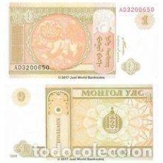 Billetes extranjeros: MONGOLIA 1 TUGRIK 2008 P-61A UNC. Lote 184005345