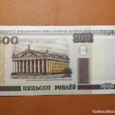 Billetes extranjeros: 500 RUBLOS BIELORRUSIA 2000 SC. Lote 184018062