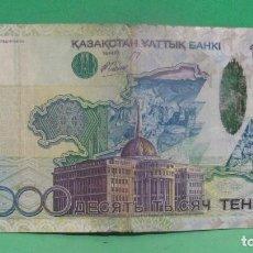Billetes extranjeros: 10000 TENGE KAZAKHSTAN . Lote 184148542