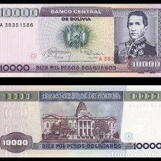 Billetes extranjeros: BOLIVIA 10000 PESOS BOLIVIANOS 1984 PIK 169 A S/C. Lote 184181507