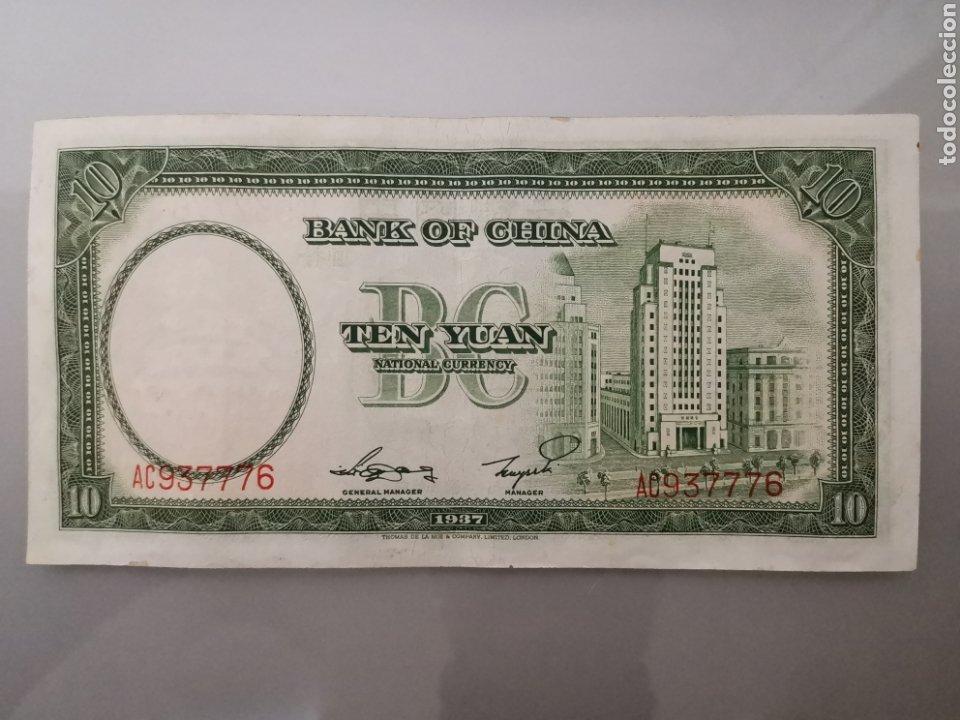 Billetes extranjeros: ANTIGUO BILLETE 10 YUAN 1937 CHINA SIN CIRCULAR - Foto 2 - 184217838