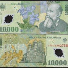 Billetes extranjeros: RUMANIA - 10000 LEI (POLYMERO) - AÑO 2000 (2001) - S/C. Lote 184247596