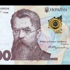 Billetes extranjeros: UCRANIA UKRAINE 1000 HRYVEN 2019 PICK NUEVO SC UNC. Lote 184336301