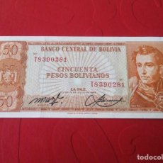 Billetes extranjeros: BOLIVIA. BILLETE DE 50 BOLIVIANOS. 1962. Lote 184383460