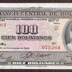 Billetes extranjeros: BOLIVIA. 100 BOLIVIANOS LEY DE 1945. PICK 147. VER FIRMAS.. Lote 171372103