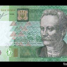 Billetes extranjeros: UCRANIA UKRAINE 20 HRYVEN 2013 PICK 120D SC UNC. Lote 184528691