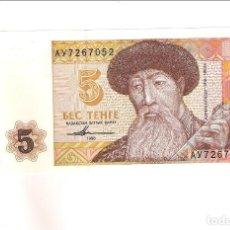 Billetes extranjeros: BILLETE DE 5 TENGE DE KAZAJISTÁN (KAZAKHSTAN) DE 1993. SIN CIRCULAR. WORLD PAPER MONEY-9 (BE684). Lote 184634666