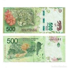 Billetes extranjeros: ARGENTINA - 500 PESOS - SIN FECHA (2018). Lote 184723565
