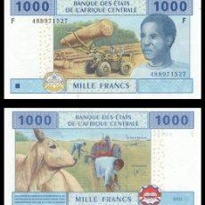 Billetes extranjeros: ESTADOS AFRICA CENTRAL 1000 FRANCOS 2002 (GUINEA ECUATORIAL) PIK 507 F S/C. Lote 236245720