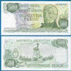 Billetes extranjeros: ARGENTINA - 500 PESOS - SIN FECHA (1977-1982) - LETRA C - S/C. Lote 185317916