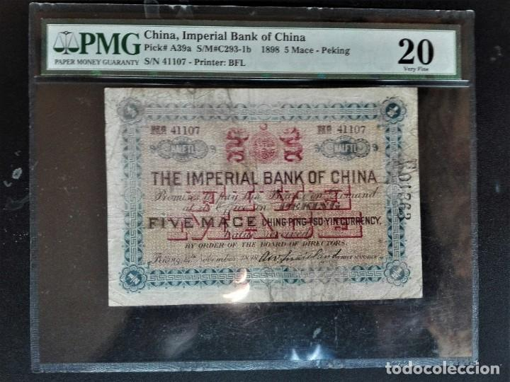 BILLETE CHINA IMPERIAL BANK OF CHINA 5 MACE 1898 PICK A39A PMG 20 VF (Numismática - Notafilia - Billetes Extranjeros)