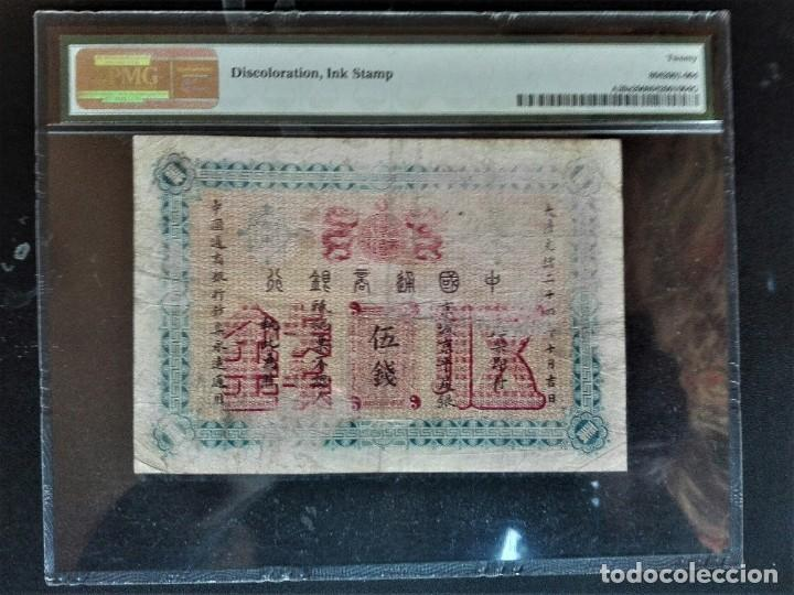 Billetes extranjeros: Billete China Imperial Bank of China 5 Mace 1898 Pick A39a PMG 20 VF - Foto 2 - 185660437