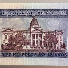 Billetes extranjeros: BOLIVIA. 10000 PESOS BOLIVIANOS. Lote 185720118