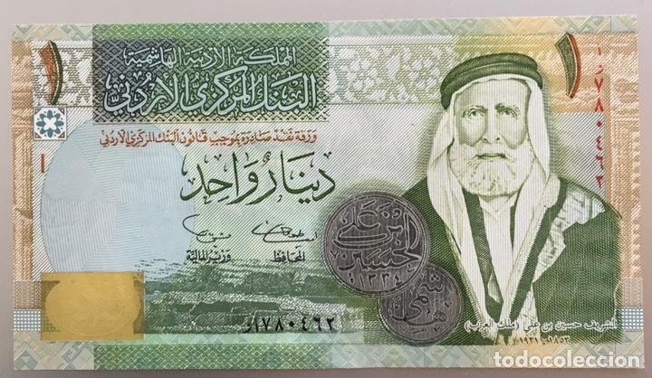 Billetes extranjeros: Jordania. 1 dinar - Foto 2 - 185720350