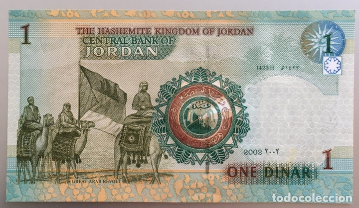 JORDANIA. 1 DINAR (Numismática - Notafilia - Billetes Extranjeros)