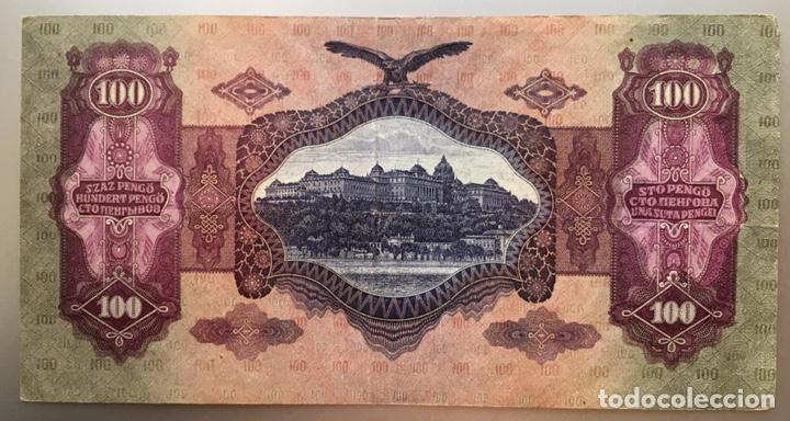 Billetes extranjeros: Hungria. 100 pengo - Foto 2 - 185720890