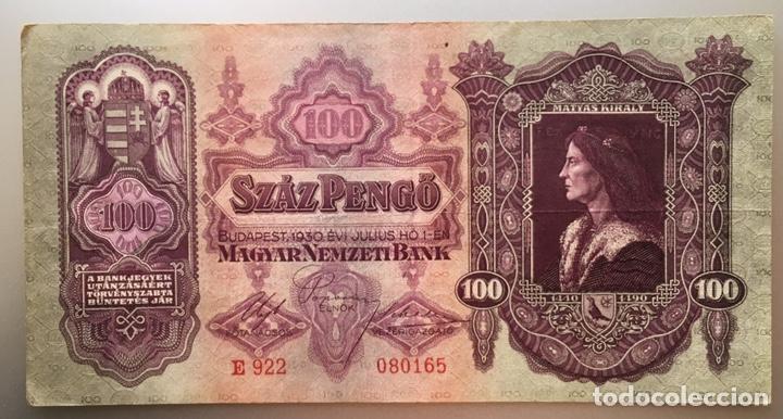 HUNGRIA. 100 PENGO (Numismática - Notafilia - Billetes Extranjeros)