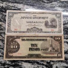 Billetes extranjeros: LA DOS EMISIONES DE 10 PESOS DE FILIPINAS BAJO OCUPACIÓN JAPONESA, 1942 Y 1943 EN VF. Lote 185772058