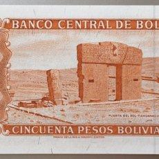 Billetes extranjeros: BOLIVIA. 50 PESOS BOLIVIANOS. Lote 185892656