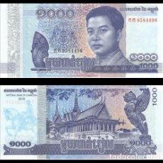Billetes extranjeros: CAMBOYA 1000 RIELS 2016 PIK NVO, NUEVO DISEÑO, S/C. Lote 236245825