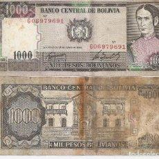 Billetes extranjeros: BOLIVIA 1000 PESOS BOLIVIANOS 1982 BC . Lote 185905522
