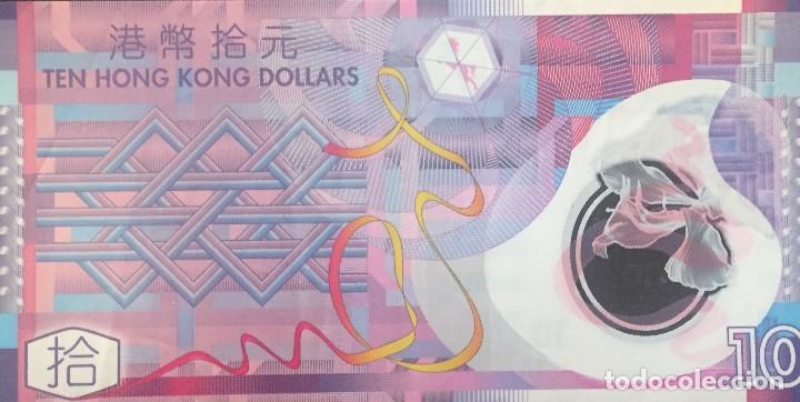 Billetes extranjeros: HONG KONG 10 Hong Kong Dollars 2012 Pick 401b - Foto 2 - 186343100