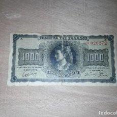 Billetes extranjeros: BILLETE DE GRECIA DEL AÑO 1942, SEGUNDA GUERRA MUNDIAL . Lote 186359416