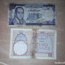 Billetes extranjeros: 2 BILLETE DE MARRUECOS 5 DIRHAMS Y 5 FRANCOS DE1941 OCUPACIÓN FRANCESA . Lote 186359896