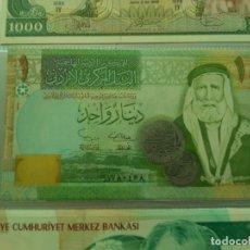 Billetes extranjeros: JORDANIA. 1 DINAR 2002. S/C.. Lote 186385918