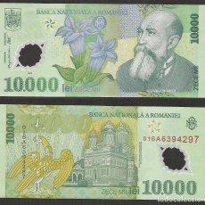 Billetes extranjeros: RUMANIA 10000 LEI 2000 PICK 112 - S/C. Lote 187419321